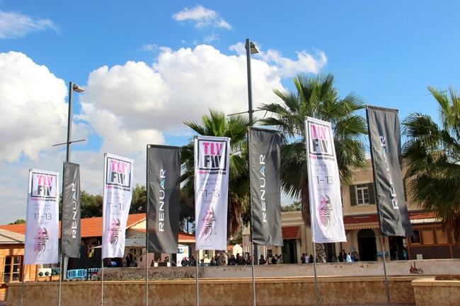 בלוג אופנה Vered'Style שבוע האופנה בתל אביב 2012