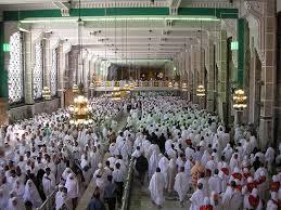 Pengertian Sa'I Dalam Ibadah Haji