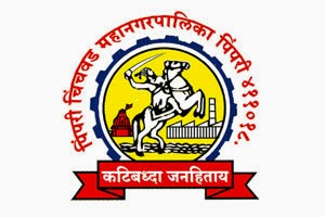 PCMC Recruitment 2014