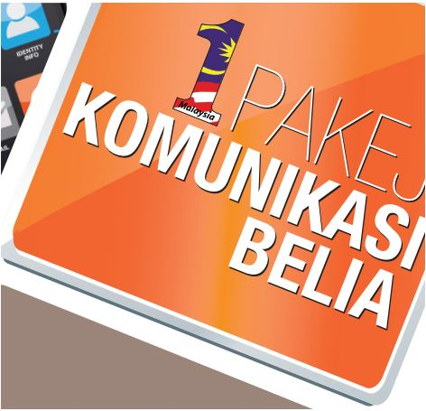 Pakej Komunikasi Belia or Youth Communication Package provide an RM200