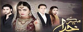 Free download Mere khuda drama Hum TV episode 7 watch online.