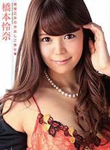 [JAV UNCENSORED] Reina Hashimoto 121115446