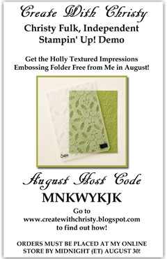 My August Customer Thank You Gift-Host Code MNKWYKJK