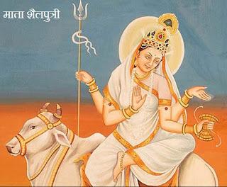 नवरात्र के प्रथम दिन की पूजा , Maa Shailputri Story in Hindi , माँ शैलपुत्री की कहानी