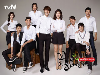 Drama Korea Flower Boy Ramyun Shop, Foto Pemain Flower Boy Ramyun Shop