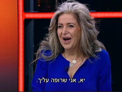 מאסטר שף עונה 5, פרק 1, מאקו