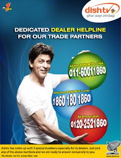 contact videocon customer care