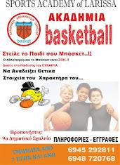 ΠΛΗΡΟΦΟΡΙΕΣ - ΕΓΓΡΑΦΕΣ