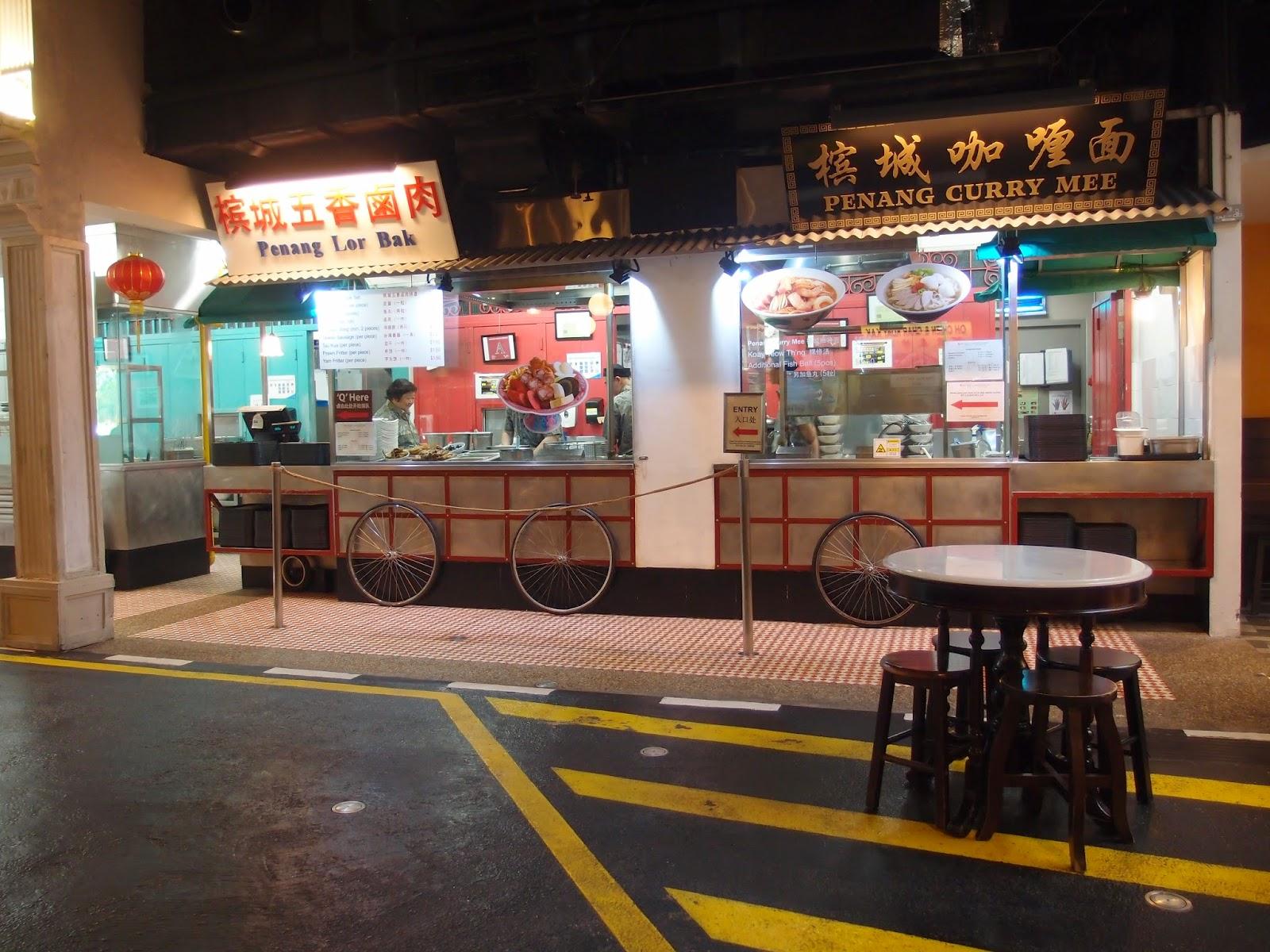 RWS malaysian food street