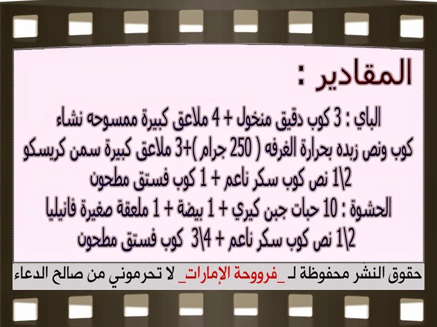 http://2.bp.blogspot.com/-blsQDCJjN_s/VGyITfeFY1I/AAAAAAAACmA/n8StJmnxJPE/s1600/3.jpg