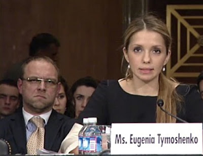 На фото: Евгения Тимошенко