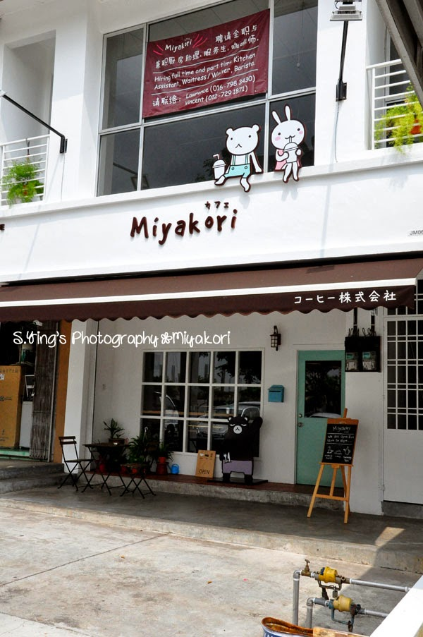 Miyakori cafe bukit indah recipes miyakori cafe bukit for I kitchen bukit indah