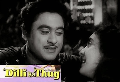Poster Of Bollywood Movie Dilli Ka Thug (1958) 300MB Compressed Small Size Pc Movie Free Download exp3rto.com