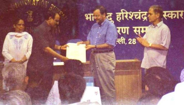 भारतेन्दु पुरस्कार-1999