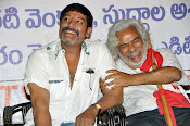 Peoples War Audio Platinum Disk function-thumbnail-8