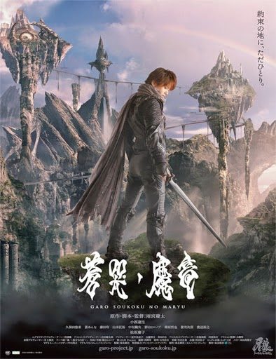 Ver Garo and the Wailing Dragon (2013) Online
