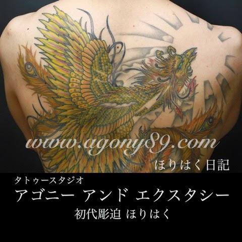 刺青デザイン 鳳凰 タトゥー デザイン 不死鳥 画像