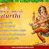 Happy Ganesh Chaturthi 2015