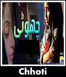choti title song of geo tv drama OST