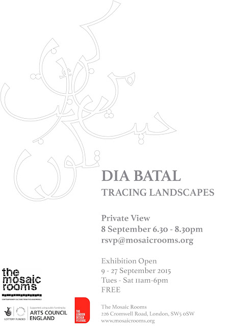 http://mosaicrooms.org/event/tracing-landscapes/