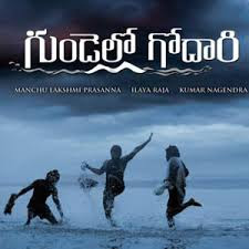 Gundello Godari 2013 Telugu Full Watch Movie Online