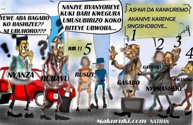Iyegura ry'abayobozi