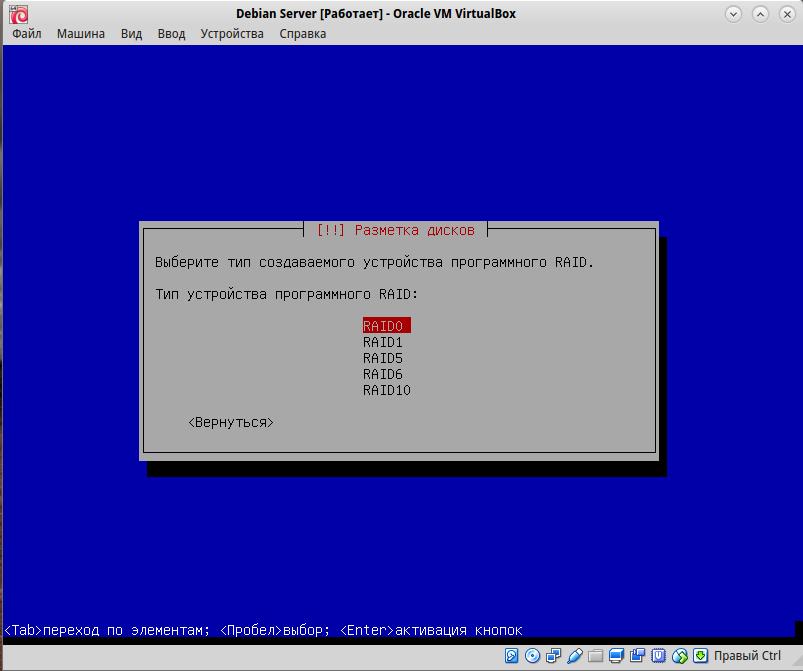 Блог начинающего линуксоида.: Создание сервера на Debian 8