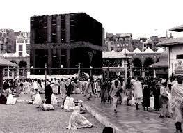 Mekkah,Madinah,Kabah,Hajar aswad,Paket Harga Umroh