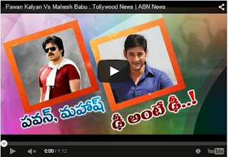 Pawan Kalyan Vs Mahesh Babu : Tollywood News  | HD Videos