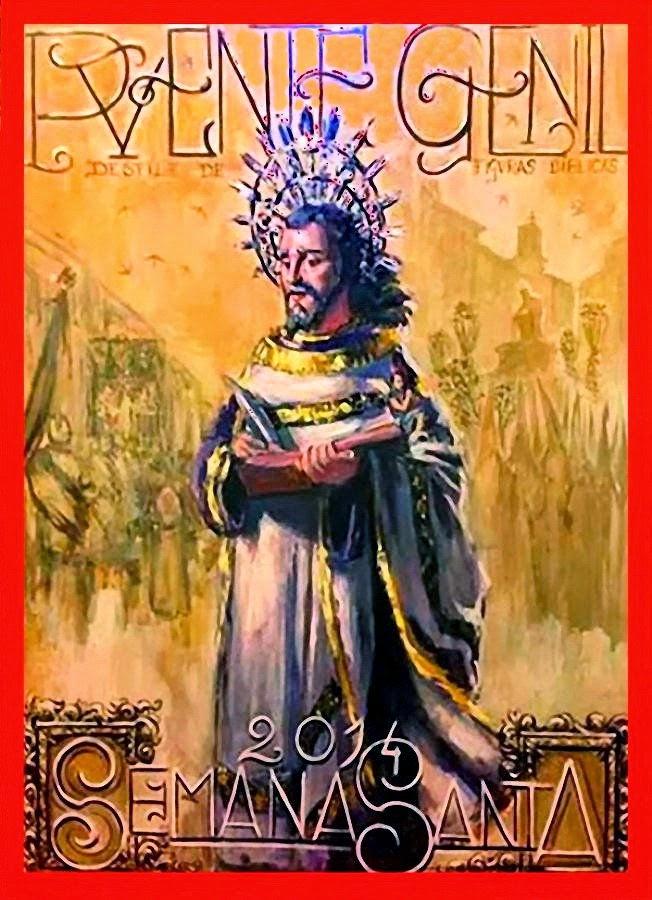 Semana santa 2014 c rdoba aznalfarache for Azulejeria antigua cordoba