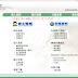 [生活] 使用京城銀行輕鬆領取GoogleAd 西聯匯款