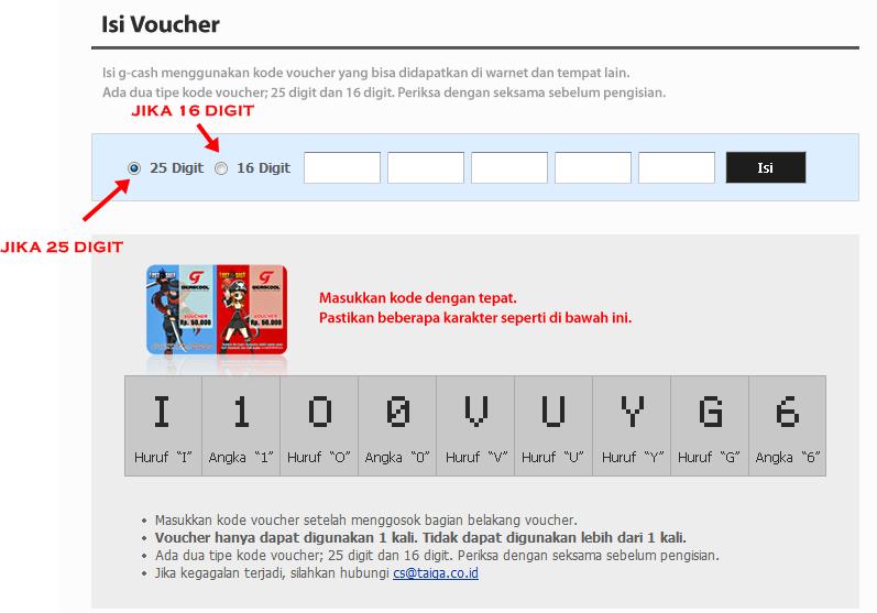 Cara Mengisi Voucher Cash / Uang pada Game Gemscool