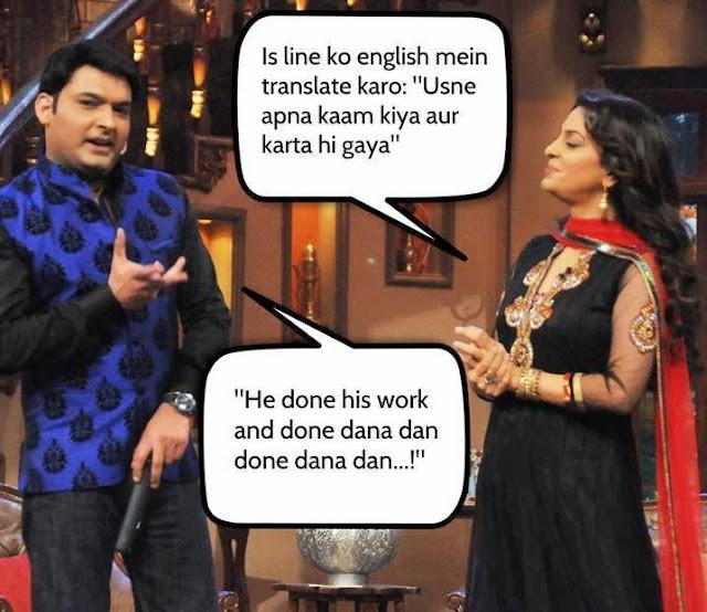 Jokes On The Rocks!: K... Babaji Ka Thullu Troll