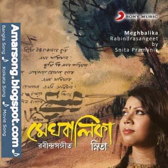 Meghbalika (2011) Snita Pramanik Kolkata Robindra Songeet 128Kbps Free Download