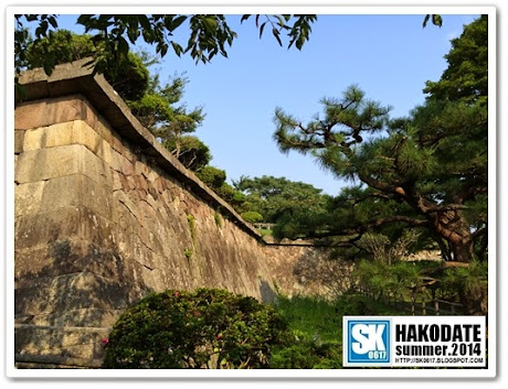 Hakodate Japan - Goryokaku Park