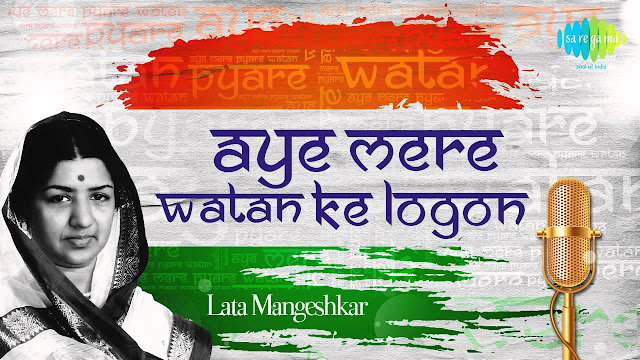 Aye Mere Watan Ke Logon Chords Tabs - Lata Mangeshkar