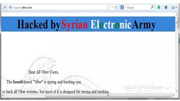 الجيش السوري الإلكتروني يخترق موقع الدعم الفني لتطبيق Viber فايبر
