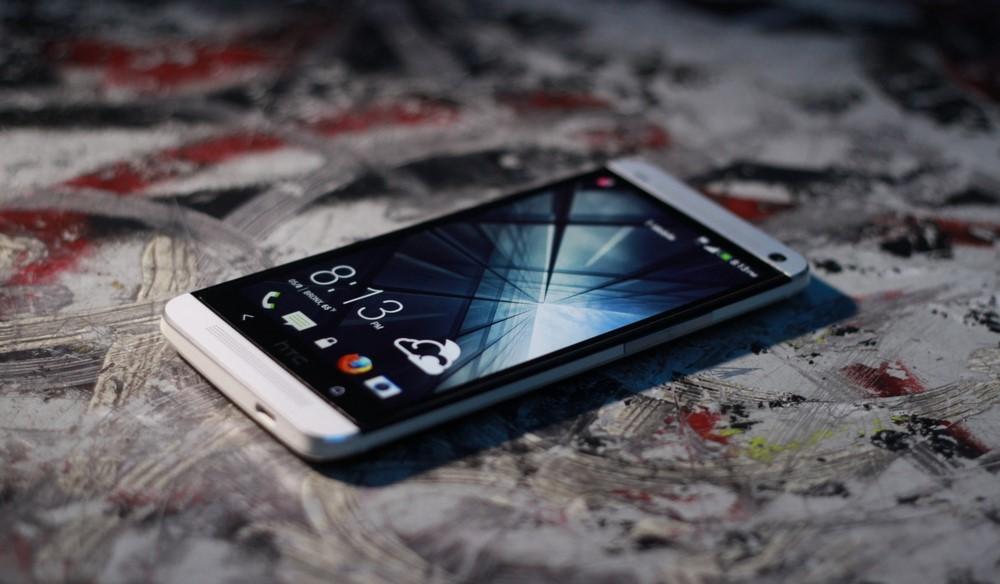 HTC Yüksek Çözünürlükte HD Duvar Kağıtları