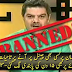 Recent News; Mubashir Lucman Banned For Life time and ARY For 15 Days By PEMRA