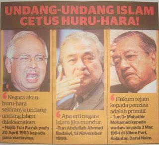 http://2.bp.blogspot.com/-bnzJm0TTzMA/UDCDpvACZmI/AAAAAAAA2NA/2-HBY1VDj-8/s640/umno-hina-islam2.jpg