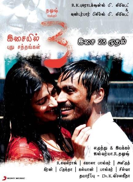Telugu Jashnn Movies