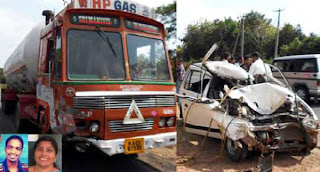 Accident, Kumbala, Tanker-Lorry, Hospital, Car, KSRTC-Bus, Kerala News, International News, National News.