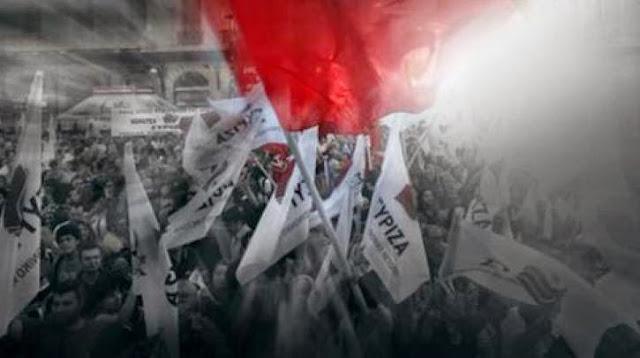 http://2.bp.blogspot.com/-boNf28R-Ufs/VIzE3hZ1dQI/AAAAAAAABew/tec6xZqnHlo/s1600/syriza_shm_2.jpg
