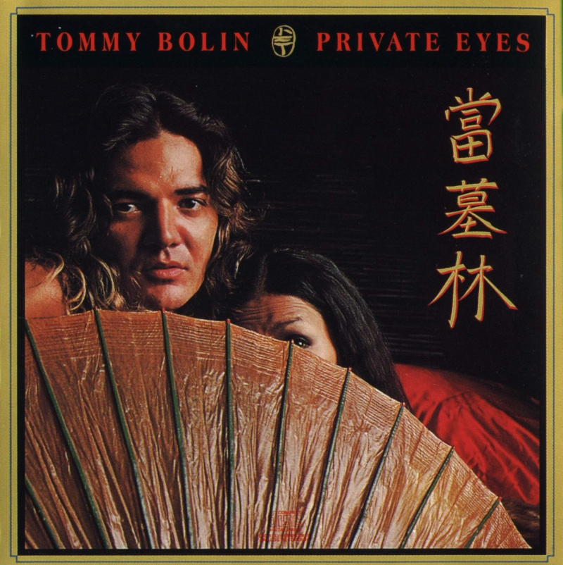 private eyes theme song mp3 download