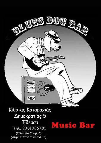 Music Bar Έδεσσα