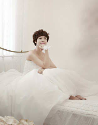 Choi Yoon Young - Wedding21 Magazine November Issue 2013
