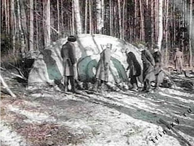 ovni estrellado en rusia en 1969