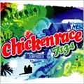 chikenrace