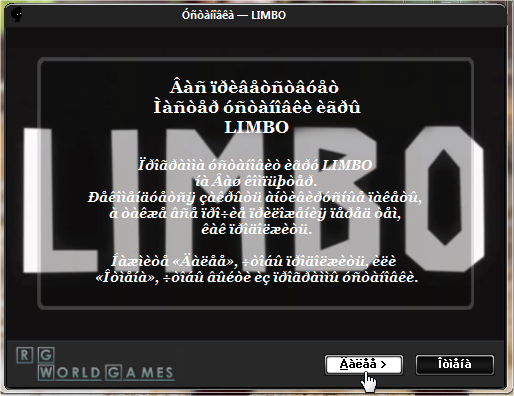 How To Install Limbo PC Game