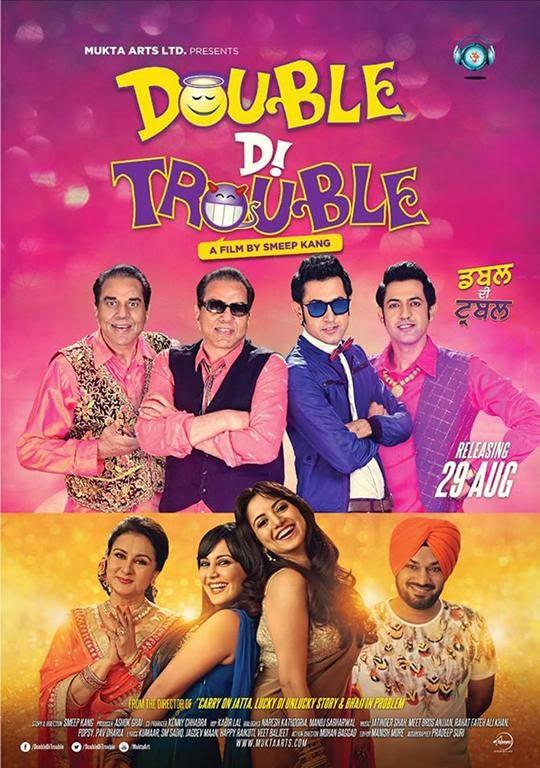 Watch Double Di Trouble (2014) DVDScr Punjabi Hindi Full Movie Watch Online Free Download